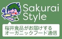 Sakurai Style