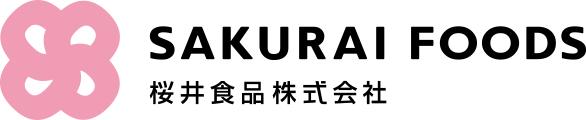 自然食品・オーガニック食品メーカーの桜井食品株式会社