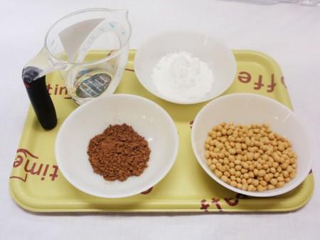 簡単おやつレシピ ココア豆の材料準備