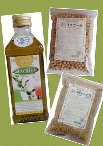 チクピー豆・緑レンズ豆